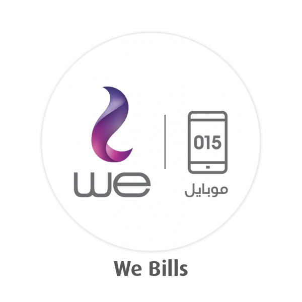 WE Mobile Bills